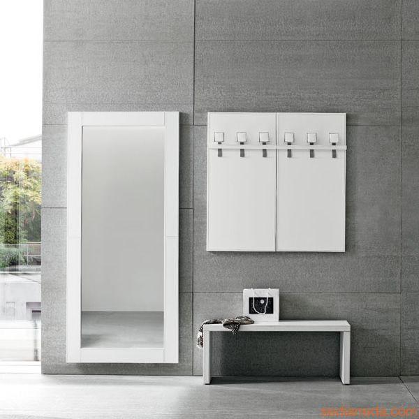 Mobili Da Ingresso Calligaris - Decorazioni E Interior Design ...